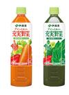 充実野菜 各種 158円(税抜)