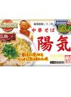 広島ラーメン陽気 248円(税抜)