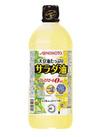 大豆油たっぷりサラダ油(1,000g) 177円(税抜)