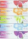 ティシュペーパー(200W) 306円(税込)