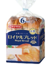 ロイヤルブレッド 山型 128円(税抜)