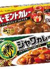 カレー各種 178円(税抜)