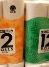 生活応援トイレットペーパー ダブル・シングル12ロール 238円(税抜)