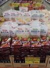 珍味・豆菓子 20%引