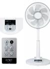 DCモーター扇風機 6,028円
