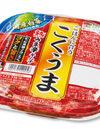 こくうま熟うま辛キムチ 213円(税込)