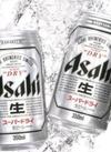 スーパードライ 1,098円(税抜)