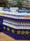 カルピス 各種 238円(税抜)