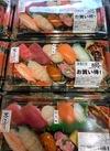 にぎり寿司みやび(本まぐろ中トロ入) 980円(税抜)