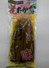 花たかな 98円(税抜)
