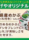食卓応援 三陸産めかぶ 198円(税抜)