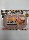 家族の定番 モーニングステーキ 198円(税抜)