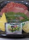 3種のまぐろ丼 398円(税抜)