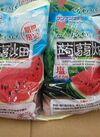 蒟蒻畑(塩すいか味) 138円(税抜)