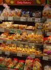 パン 全品 20%引