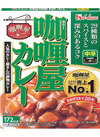 カリー屋カレー(甘口・中辛・辛口・ハヤシ) 68円(税抜)