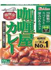 カリー屋カレー(甘口・中辛・辛口・ハヤシ) 214円(税込)