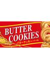 バター・チョコチップクッキー・チョコ&コーヒー・チョコダイジェスティブ 78円(税抜)