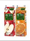 潤い果実 各種 99円(税抜)