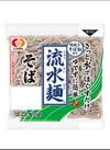 流水麺 そば 129円(税抜)
