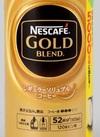 ゴールドブレンドエコパック、コク深め 580円(税抜)