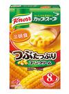 クノールカップスープ(つぶたぷりコーン・コーンクリーム) 248円(税抜)