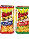 とんがりコーン 焼きとうもろこし・あっさり塩 100円(税抜)