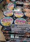 日清食品 UFO 梅こぶ茶 128円(税抜)