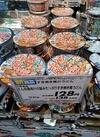 日清食品 どん兵衛すき焼き 128円(税抜)