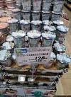 日清食品 カップヌードル 抹茶仕立ての鶏白湯 128円(税抜)