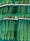 おくら 98円(税抜)