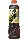 昆布つゆ(1ℓ) 178円(税抜)