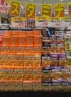 麻婆豆腐の素甘口 178円(税抜)