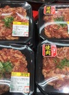 アンガス黒牛ばらプルコギ焼用(味付)🐮 86円(税抜)