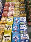 紙パックジュース 58円(税抜)