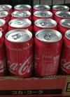 コカ・コーラ 68円(税抜)