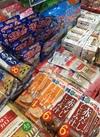 食品各種ワゴンセール 77円(税抜)