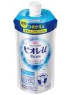 ビオレu 詰替各種 178円(税抜)