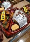鶏さば竜田揚げ弁当 398円(税抜)