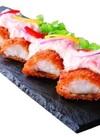 シャキシャキ野菜と食べる白身魚のエスカベッシュ 280円(税抜)