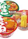 マルちゃん 麺づくり・緑のたぬき・赤いきつね 105円(税込)