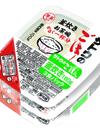 サトウのごはん 釜炊き 198円(税抜)