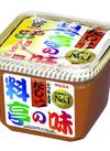 料亭の味・料亭の味減塩・料亭の味あごだし 248円(税抜)
