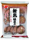 新潟仕込み・新潟仕込み塩味 128円(税抜)