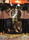 じゃり豆 コーヒー味 300円(税抜)