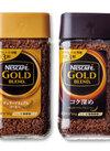 ゴールドブレンド(レギュラー・コク深め) 398円(税抜)