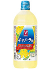 キャノーラ油 178円(税抜)