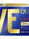 イブクイック頭痛薬DX 20錠 1,080円(税抜)