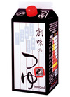 創味のつゆ 498円(税抜)
