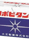 リポビタンD 100ml×10本入り 777円(税抜)